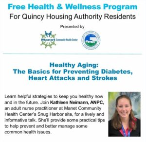 healthy aging quincy housing authority
